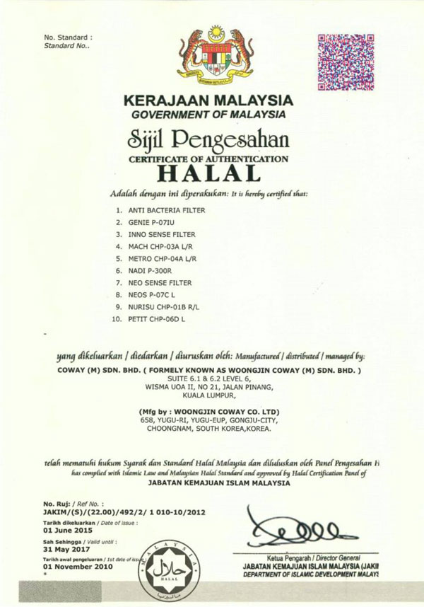 Sijil halal coway