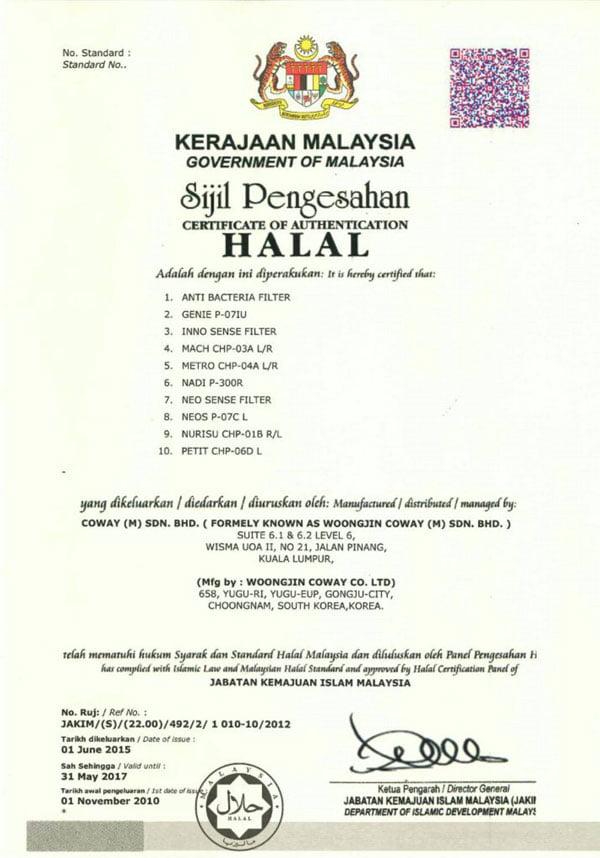 sijil halal jakim coway