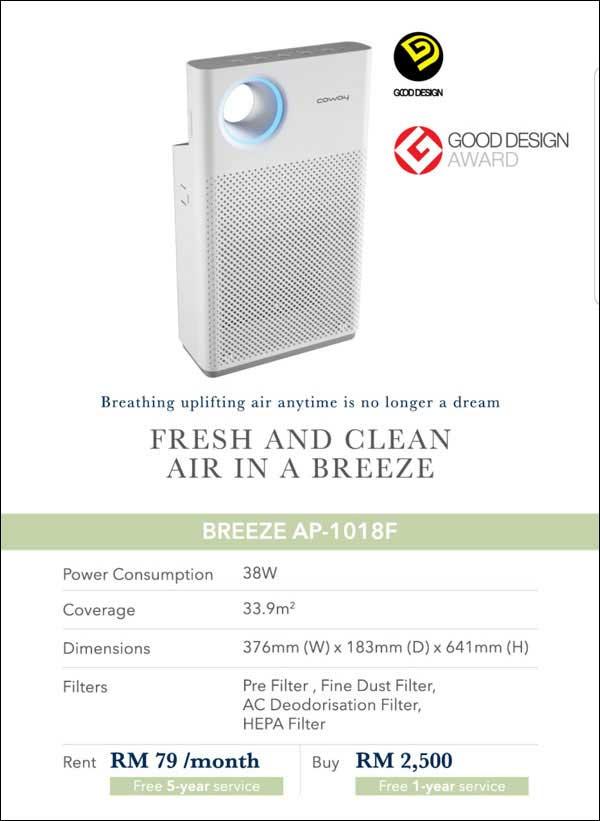 promosi-harga-penapis-udara-coway-breeze-2020