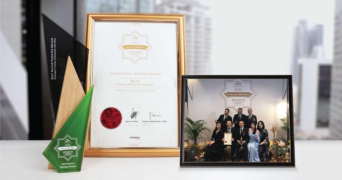asia halal brand award coway 2019