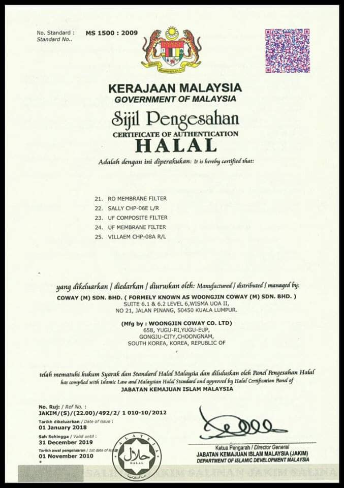 sijil halal coway jakim 2