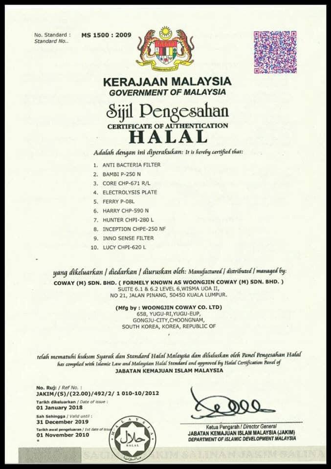 sijil halal coway jakim
